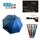 【海夫健康生活館】皮爾卡登 專利抽拉式 分離 拐杖 降溫黑膠傘 雨傘 (3468)