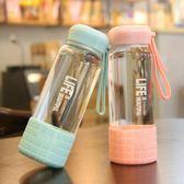網紅水杯ins原宿風ulzzang杯子簡約玻璃杯女學生韓版清新馬卡龍色 js767『夢幻家居』