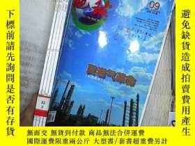 二手書博民逛書店地球罕見2012 9-12 (自制合訂本)Y180897