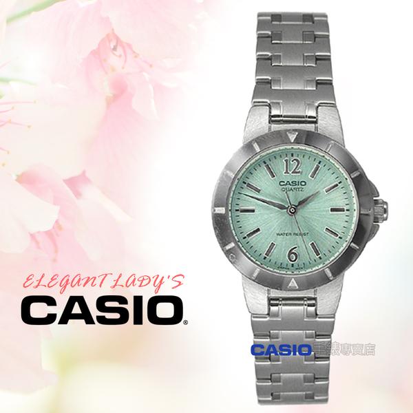 CASIO 卡西歐 手錶專賣店 LTP-1177A-3A 女錶  石英錶  不鏽鋼錶帶防水