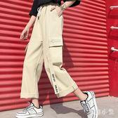 工裝褲春秋季新款cec直筒百搭美式大口袋女寬鬆街頭bf抽繩闊腿潮LA504【毛菇小象】