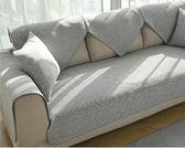 沙發套 北沙發布四季木坐代通用冬季防滑沙發套沙發巾罩 雙12快速出貨八折下殺