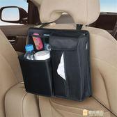 SEIWA汽車座椅背置物袋椅背袋車載雜物收納袋 多功能紙巾盒套掛袋  全館滿千89折
