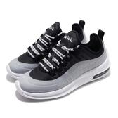 Nike AIR MAX AXIS Low 灰 銀 點點鞋帶 氣墊 慢跑鞋 女 (布魯克林) AA2167-001