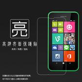 ◆亮面螢幕保護貼 NOKIA Lumia 530 保護貼 軟性 高清 亮貼 亮面貼 保護膜 手機膜