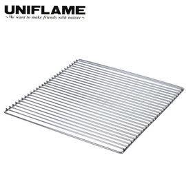 丹大戶外【UNIFLAME】焚火台不鏽鋼烤網-經典焚火台(683040)用 683118