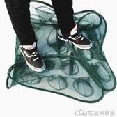 摺疊蝦籠捕魚工具抓魚神奇魚網魚籠蝦籠地龍捕魚籠抓撲捕魚神器 生活樂事館