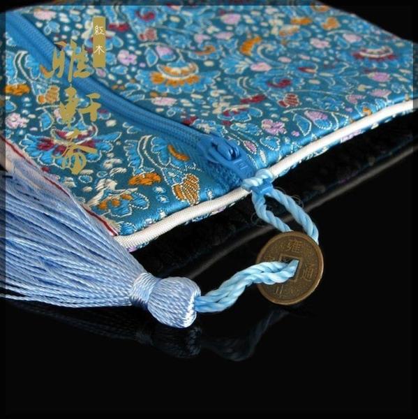雅軒齋  男女手串手鏈佛珠袋 珠寶黃金拉鏈錦袋收納袋