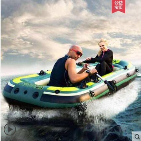橡皮艇 健遊橡皮艇加厚耐磨充氣皮劃艇快遊沖鋒舟氣墊救生釣魚船MKS 維科特3C