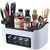 廚房收納架調料盒用品刀架用具小百貨多功能置物架 JH1000『夢幻家居』