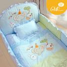 西川 GMP BABY 三人行棉七件棉被組(藍色).嬰兒床棉被組.純棉七件式寢具組【限量特價】