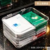 桌面收納盒 冰箱透明手提面膜收納盒化妝品護膚品整理箱桌面置物架子宿舍神器 寶貝 免運