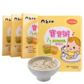 郭老師 寶寶粥 (4款) 常溫寶寶粥 300g 即食粥 副食品 9798 公司貨