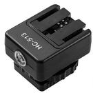 【EC數位】SONY HC-513 熱靴轉接座 MI 轉 SONY 轉換器 HC513 A7II A6300 MAA