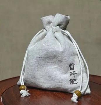 [協貿國際]  青瓷茶具香具包裝袋攜帶袋小提袋 (1入)