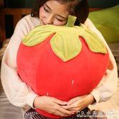 大草莓抱枕可愛毛絨粉色紅色大號ins女孩少女心懶人日系蔬菜水果『CR水晶鞋坊』