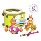 美國【B.Toys】砰砰砰打擊樂團[衛立兒生活館]