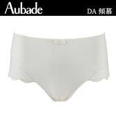Aubade-傾慕S-XL中高腰褲(牙白)DA
