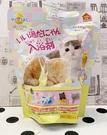【震撼精品百貨】日本精品百貨~貓咪入浴球/入浴劑-5種圖案/隨機出貨#04523