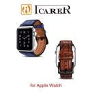【愛瘋潮】ICARER 前衛系列 Apple Watch 1代 2代 3代 4代 手工真皮錶帶