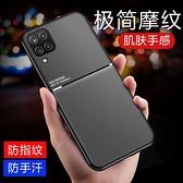 時尚魔紋 三星Galaxy A42 5g 矽膠 手機殼 三星A42 5G 防滑 車載 保護殼 手機套 軟殼 內置金屬片