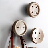 壁掛飾 迷你鈕扣-4件組 (DC2) / H&D東稻家居
