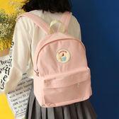日系少女獨立設計自制奶昔粉女學生可愛書包陳小希同款雙肩包背包 自由角落