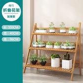 花架 花架子多層室內省空間陽台綠蘿花架實木花盆架落地式多層木質