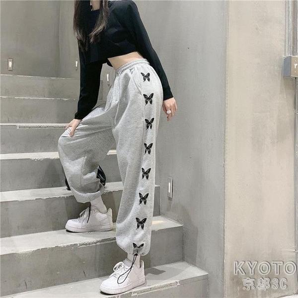 薄款運動褲女寬鬆束腳2021新款春夏季顯瘦百搭灰色休閒衛褲子 快速出貨