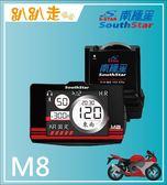 中秋專區-南極星 GPS-M8 防水版分體測速器 (機車專用)