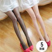 絲襪5雙裝 比基尼T檔連褲襪包芯絲防勾絲女薄款無痕夏季透明連襪絲襪