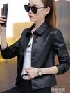 皮衣女士短款小外套女短裝pu歐洲站新款潮韓版四十歲女式皮衣夾克