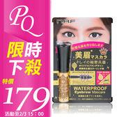 NAF 美眉修色染眉膏 1.5g 兩款可選【PQ 美妝】