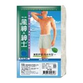 風神紳士平口褲*3(L~2L)【愛買】