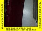 二手書博民逛書店中國男科學雜誌罕見2011 1-6合訂本Y261116