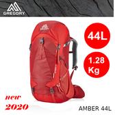 【速捷戶外】美國GREGORY 126868 AMBER 44 女款輕量健行登山背包(火鶴紅),2020新款