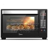 T7-L325D電烤箱家用多功能全自動智慧烘焙大容量 每日特惠NMS