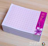 20本裝練字本米字格硬筆書法紙書法用紙 魔方數碼館