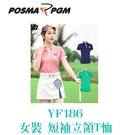 POSMA PGM 女裝 短袖 T恤 立領 休閒 學院風 條紋 舒適 透氣 藍 YF186BLU