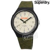 Superdry 極度乾燥 / SYG225N / 叢林風格 亮眼撞色 防水50米 日本機芯 舒適矽膠手錶 淺褐x黑框x墨綠 43mm
