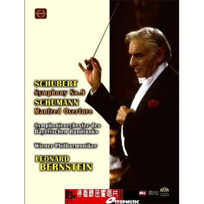 【停看聽音響唱片】【DVD】 維也納愛樂音樂會-伯恩斯坦指揮