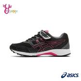 ASICS童鞋 女童慢跑鞋 LAZERBEAM RF-MG 跑步鞋 運動鞋 亞瑟士 魔鬼氈 C9107#黑桃◆奧森