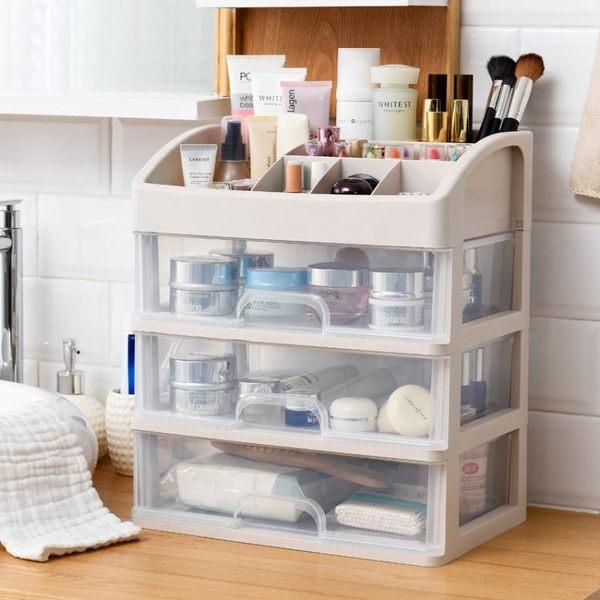 化妝品收納盒護膚品收納櫃架塑料多層抽屜式置物架飾品桌面收納盒主圖款是透明三層