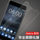 两片装 Nokia 系列 3 5 6 8 6(2018) 7 Plus 手機鋼化膜 非滿版 透明 玻璃貼 防爆 防指紋 螢幕保護貼