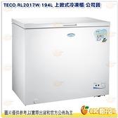 含安裝 東元 TECO RL2017W 194L 上掀式冷凍櫃 台灣製造公司貨 臥式 冰櫃 194L 可切換冷藏冷凍
