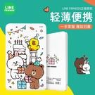 LINE布朗熊充電寶自帶線移動電源可愛小巧便攜5000毫安充電寶卡通
