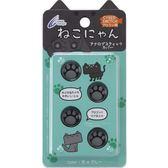 任天堂 Switch CYBER 貓肉球類比套 灰 (PRO)
