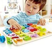 【德國Hape 愛培 educo 愛傑卡】Hape 木製 ABC立體木拼圖→配對板 -木拼圖 拼板