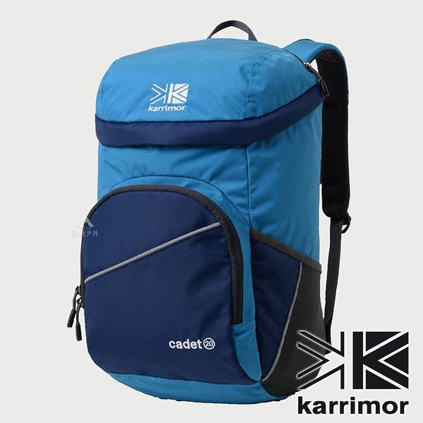 【karrimor】Cadet 20兒童健行背包 20L『王者藍/海軍藍』53611C201 登山|旅遊|戶外|兒童背包|後背包