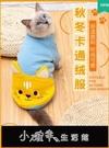 秋冬季貓咪潮牌可愛兔子加絨保暖兩腳小型犬狗狗貓咪用品【快速出貨】